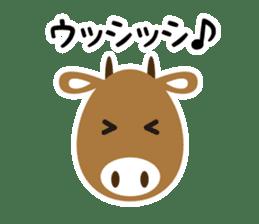 Funny Animal Faces Sticker sticker #5181525