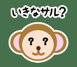 Funny Animal Faces Sticker sticker #5181526