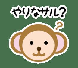 Funny Animal Faces Sticker sticker #5181527