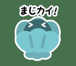 Funny Animal Faces Sticker sticker #5181528