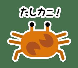 Funny Animal Faces Sticker sticker #5181531