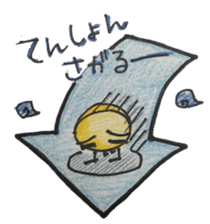 Coin's daily life sticker #5183294