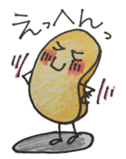 Coin's daily life sticker #5183327