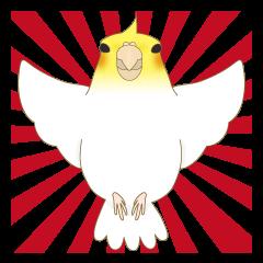Surreal Cockatiel sticker