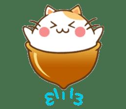 CatAcorn sticker #5184818