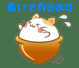 CatAcorn sticker #5184827