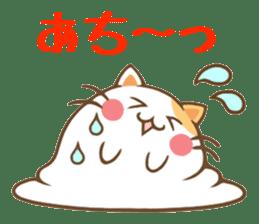 CatAcorn sticker #5184840