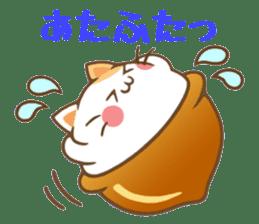 CatAcorn sticker #5184842