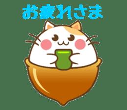 CatAcorn sticker #5184845
