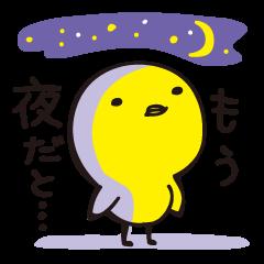 Hiyosuke 2