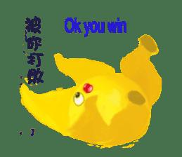 Happy star is running around world 2 sticker #5190130
