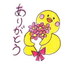 Celebrate all the events with chicks. sticker #5192454