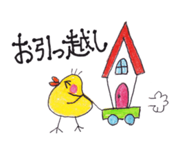 Celebrate all the events with chicks. sticker #5192471