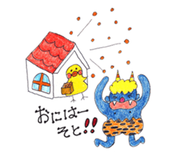 Celebrate all the events with chicks. sticker #5192484