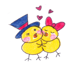 Celebrate all the events with chicks. sticker #5192486