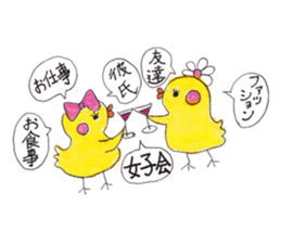 Celebrate all the events with chicks. sticker #5192488