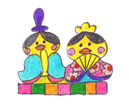 Celebrate all the events with chicks. sticker #5192490