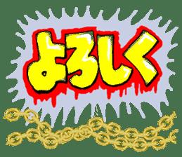 DJ & CLUB FAMILY sticker #5193814