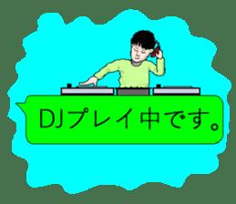DJ & CLUB FAMILY sticker #5193834