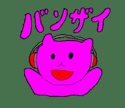 DJ & CLUB FAMILY sticker #5193848