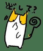 Nyaomi's Sticker sticker #5194186