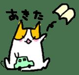 Nyaomi's Sticker sticker #5194201