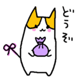 Nyaomi's Sticker sticker #5194210