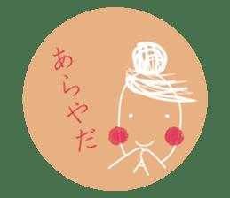 -Ballerina- sticker #5195882