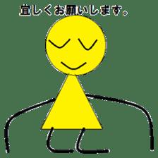 Shining are fairy Shiny sticker #5197954