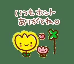 Heartwarming words sticker #5198405