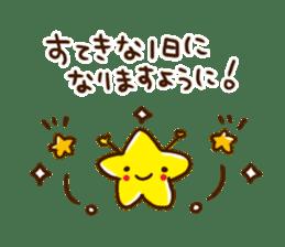 Heartwarming words sticker #5198408