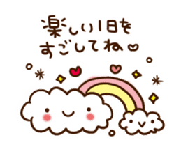 Heartwarming words sticker #5198411
