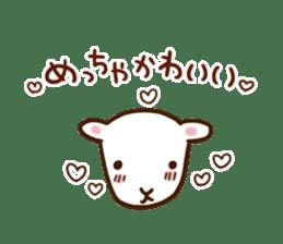 Heartwarming words sticker #5198413