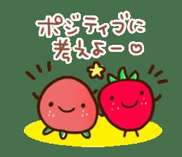 Heartwarming words sticker #5198432
