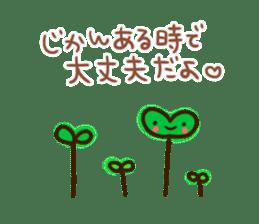 Heartwarming words sticker #5198434