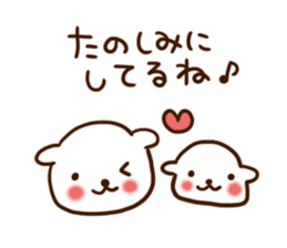Heartwarming words sticker #5198437