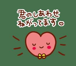 Heartwarming words sticker #5198442