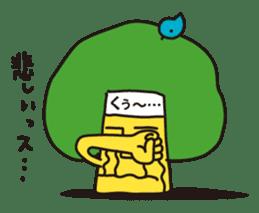 Afrocky sticker #5200900