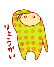 polka dotted sticker #5205670