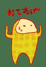 polka dotted sticker #5205684