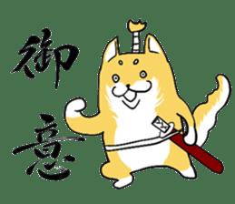 BUSHI-KOTOBA sticker #5206900
