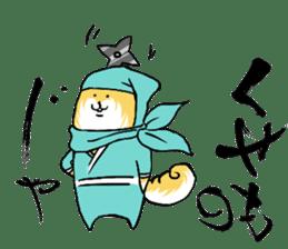 BUSHI-KOTOBA sticker #5206905
