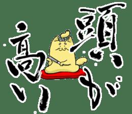 BUSHI-KOTOBA sticker #5206908