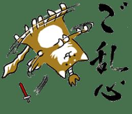 BUSHI-KOTOBA sticker #5206910