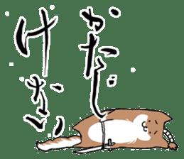 BUSHI-KOTOBA sticker #5206915