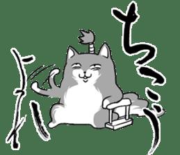 BUSHI-KOTOBA sticker #5206921