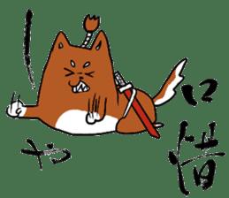 BUSHI-KOTOBA sticker #5206923