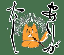 BUSHI-KOTOBA sticker #5206926