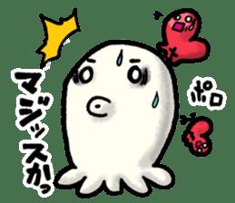 Niwatako and Nudibranch Bros. sticker #5207190
