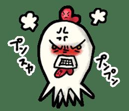 Niwatako and Nudibranch Bros. sticker #5207192
